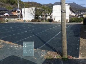 防草シート (2)